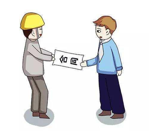 关于建筑劳务分包资质公司注册?送变电工程资质_0
